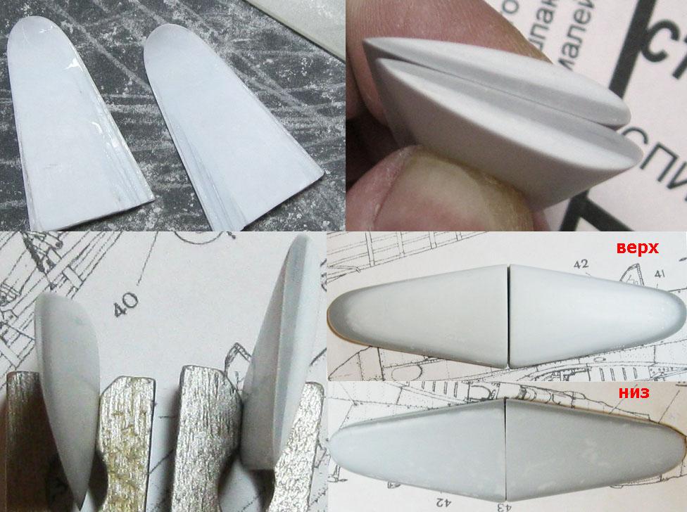 http://pixelcode.ucoz.ru/modeling/mig-1/wings_tips_1.jpg